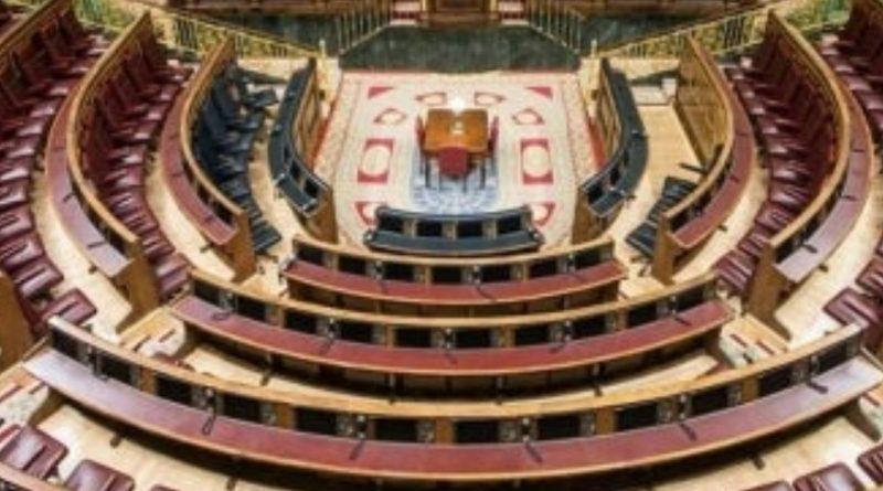 Comisión Mixta para el Estudio de los Problemas de las Adicciones (29/10/2020)