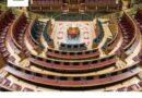 Sesión Plenaria (21/07/2021)