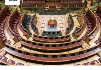 Sesión Plenaria (16/06/2021)