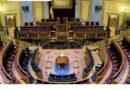 Comisión de Presupuestos (25/10/2021)